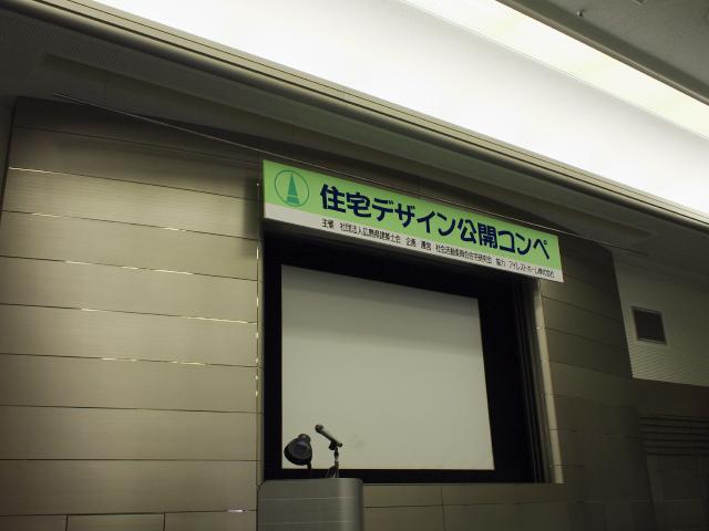 2010022201.jpg